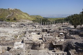 Ausgrabungen in Beit Shean